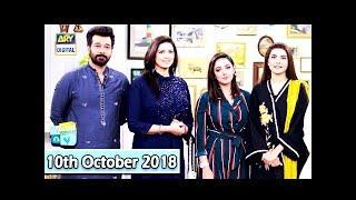 Good Morning Pakistan - Faysal Qureshi & Sanam Chaudhry - 10th October 2018 - ARY Digital Show