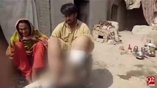 Poor family is suffering from dangerous diseases in Dadu - 17 February 2018 - 92NewsHDPlus
