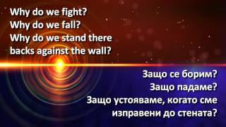 Alan Parsons Project No Answers Only Questions Lyrics Превод БГ