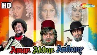 Amar Akbar Anthony (HD) - Hindi Full Movie - Amitabh Bachchan, Vinod Khanna, Rishi Kapoor, width=