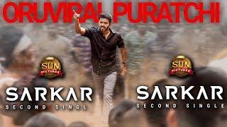 ORU VIRAL PURATCHI – LYRIC VIDEO SONG | REVEALED | Sarkar Second Single – Full Lyrics |  Teaser
