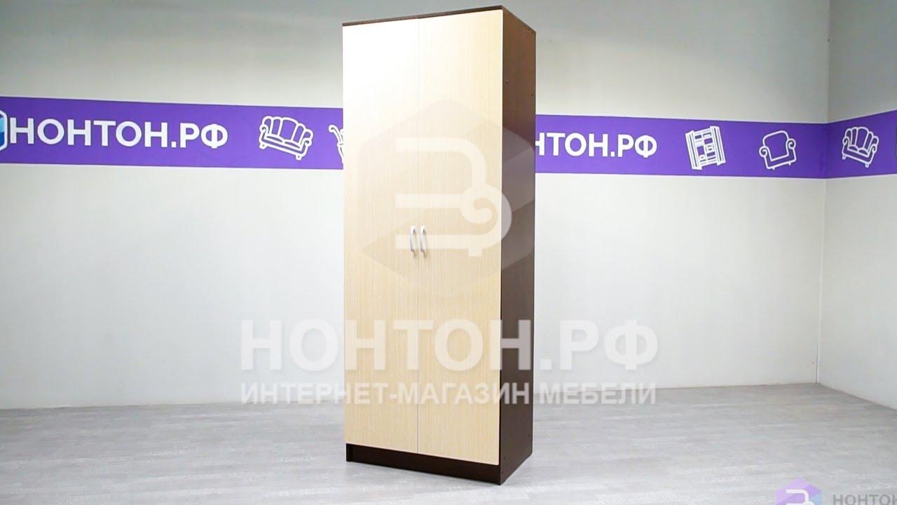 Шкаф 2-х створчатый платяной Ронда ясень шимо темный / ясень шимо светлый