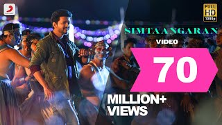 [Mp4] Simtaangaran Video Songs Download Sarkar tamil