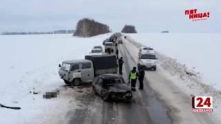В ДТП погиб молодой нефтекамец