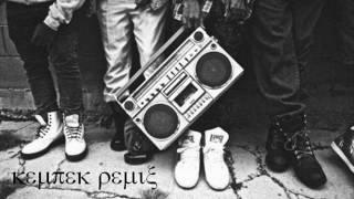 Fokus  tego lata (GPS)remix 2017