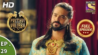 Prithvi Vallabh - Full Episode - Ep 29 - 5th May, 2018 width=
