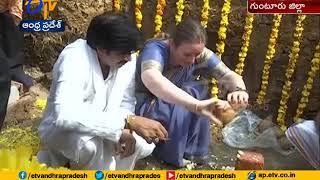New house in Guntur | Foundation Stone Laid by Pawan Kalyan