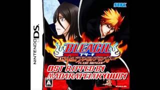 Bleach The 3rd Phantom OST Track 28 - Battle 10