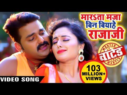 💣 Bhojpuri song 2018 video hd download | Khesari Lal