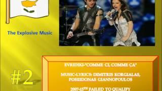 TOP 5 | Eurovision Cyprus  2000-2012