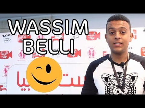 وسيم بلي في حفل Wassim Belli Podcast Arabia