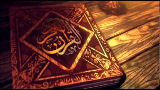 Hafiz Aziz Alili - Kur'an Strana 244 - Qur'an Page 244