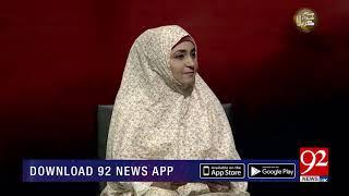 Shuhda E Karbala - Kofa k Wafadar Muslim Bin Aqeel  - 15 Sep 2018- 92NewsHDUK