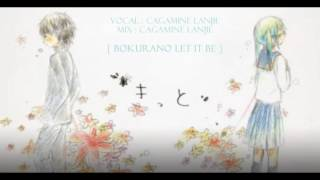 [CAGAMINE LANJIE] 우리들의 let it be(Bokurano let it be) [vocal cover]