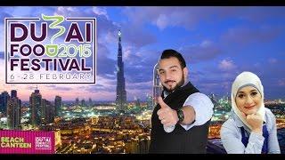 سفرة و فلوق دبي تجربة ولا اروع   Dubai Vlog