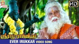 Sri Rama Rajyam Tamil Movie Songs | Ever Irukkar Video Song | Balakrishna | Nayanthara | Ilayaraja width=