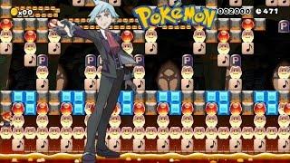 Pokemon Champion Steven Stone Battle Theme - Super  Mario Maker Music