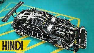 Duniya Ki Sabse Se Dangerous CAR | GTA 5 Online