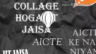 HAR ENGINEERING COLLAGE HOGA IIT JAISA ( AICTE KE NEW RULES).