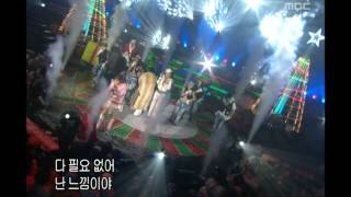 Turtles - Come On, 거북이 - 커먼, Music Camp 20031220