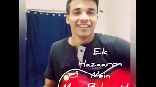 Ek Hazaaron Mein Meri Behna Hai |Cover| - Nik Rathore