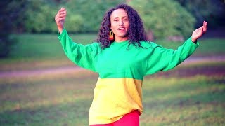 Genet Bekele - Abiy Hasab | አብይ ሃሳብ - New Ethiopian Music 2019