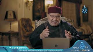 إن الله لا يغفر أن يشرك به  ح5  واضرب لهم مثلا   د محمد راتب النابلسي في ضيافة بلال نور الدين