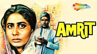 Amrit (1986) (HD & Eng Subs) Hindi Full Movie - Rajesh Khanna - Smita Patil - Aruna Irani width=