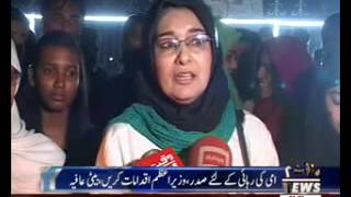 کراچی میں مزار قائد پر ڈاکٹر عافیہ صدیقی کی امریکی جیل میں قید کے5000 دن مکمل ہونے پر دیئے جلائے گئے