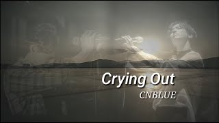 Crying Out ★CNBLUE★Yonghwa & Jonghyun