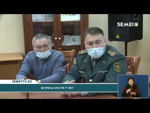 Встреча внуков боевых товарищей в Казахстане