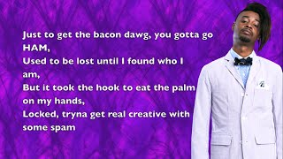 Danny Brown - Lonely - Lyrics