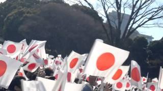 Japanese Emperor Live New Years Speech 2011