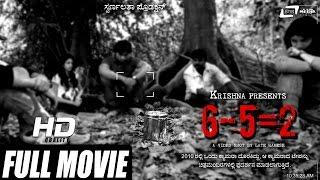 Full HD Movie 6-5=2 | Horror Movie | Latest Kannada Full HD 2014 | New Kannada Movie width=