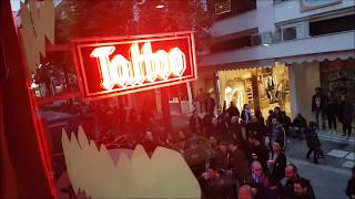 WALK THE LINE TATTOO 6th BIRTHDAY ft. ΑΛΛΟΣ ΚΟΣΜΟΣ, WASTED DAYS