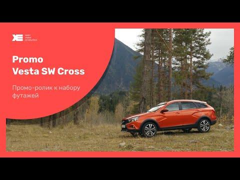 Lada Vesta GFK11 Comfort T00/C1