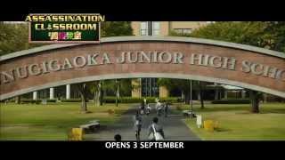 Assassination Classroom - Official Trailer (In Cinemas 3 Sep 2015)