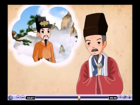 教學輔助影片:國學常識─唐宋古文八大家 - YouTube