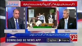 Nawaz Sharif still wants to lead the party from jail.. | 4 Sep 2018 | 92NewsHD