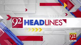 92 News Headlines 08:00 AM - 20 April 2018 - 92NewsHDPlus