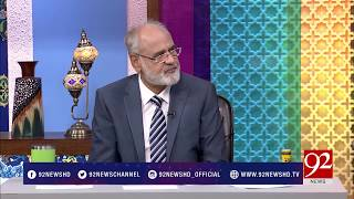 Subh E Noor - 01 April 2018 - 92NewsHDPlus