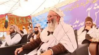Molana Saeed Ur Rehman Urfi ogaii Khateeb Saib Bayan in panjpeer Ijtema 2018