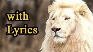 Lions of Sangmar (Lyrics) ― Gloria Victis PVP