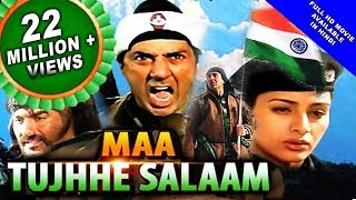 Maa Tujhhe Salaam ( 2016 ) Full Hindi Movie | Hindi Action Movie | Sunny Deol, Tabu, Arbaaz Khan width=