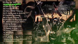 TUS & VGO - BOOM BA BOOM - Official Audio Release