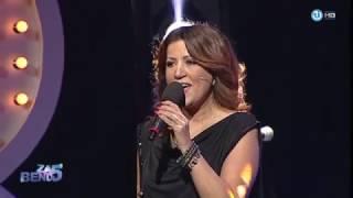 Alma Čardžić ft. Walter Acoustico Orchestra i Sinergija - Ciganka sam mala (BEND za 5)