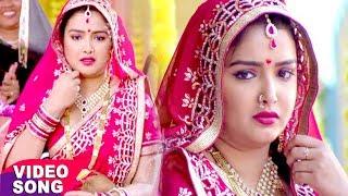 HD आम्रपाली दुबे का सबसे हिट गाना 2017 - आपने ऐसा गाना कभी नहीं देखा होगा - Bhojpuri Hit Songs