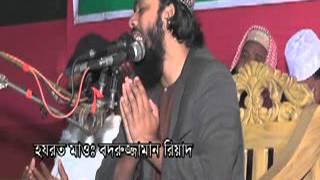 Bangla Waz , Uluail 2016