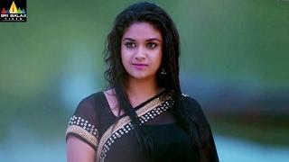 Nenu Local Songs   Arere Yekkada Video Song Trailer   Latest Telugu Trailers 2017