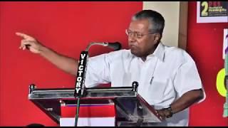 അമിട്ട് ഷാജിയെ  വാരി വലിച്ച് ഭിത്തിയിലൊട്ടിച്ച് സഖാവ് പിണറായി വിജയൻ👌.Pinarayi Vijayan Latest Speech